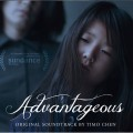 ADVANTAGEOUS – Original Motion Picture Soundtrack
